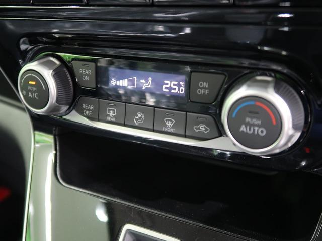 ハイウェイスター MC後現行モデル 全方位運転支援システム 衝突軽減ブレーキ 前後誤発進抑制機能 コーナーセンサー クルーズコントロール 車線逸脱警報 ハイビームアシスト 両側スライドドア オートエアコン 純正15AW(8枚目)