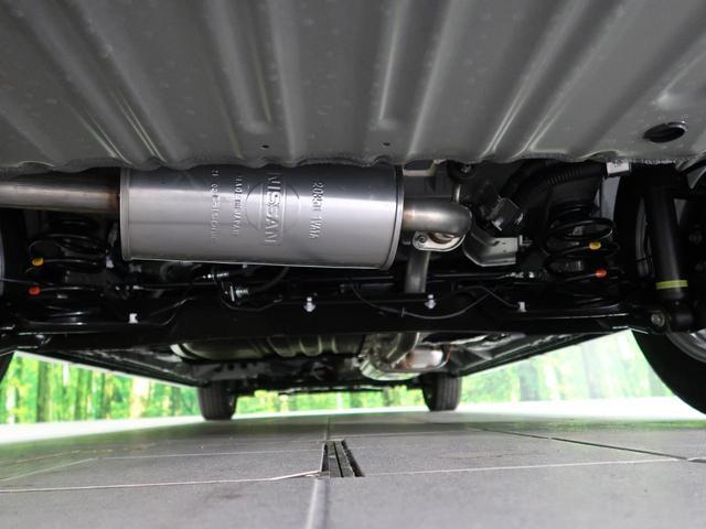 ハイウェイスター MC後現行モデル 全方位運転支援システム 衝突軽減ブレーキ 前後誤発進抑制機能 コーナーセンサー クルーズコントロール 車線逸脱警報 ハイビームアシスト 両側スライドドア オートエアコン 純正15AW(14枚目)