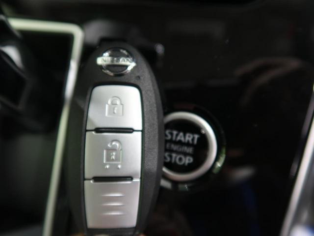 ハイウェイスター MC後現行モデル 全方位運転支援システム 衝突軽減ブレーキ 前後誤発進抑制機能 コーナーセンサー クルーズコントロール 車線逸脱警報 ハイビームアシスト 両側スライドドア オートエアコン 純正15AW(39枚目)