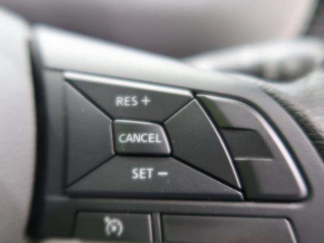 ハイウェイスター MC後現行モデル 全方位運転支援システム 衝突軽減ブレーキ 前後誤発進抑制機能 コーナーセンサー クルーズコントロール 車線逸脱警報 ハイビームアシスト 両側スライドドア オートエアコン 純正15AW(44枚目)