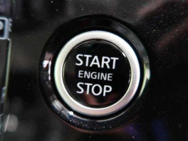 ハイウェイスター MC後現行モデル 全方位運転支援システム 衝突軽減ブレーキ 前後誤発進抑制機能 コーナーセンサー クルーズコントロール 車線逸脱警報 ハイビームアシスト 両側スライドドア オートエアコン 純正15AW(51枚目)