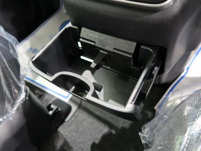 ハイウェイスター MC後現行モデル 全方位運転支援システム 衝突軽減ブレーキ 前後誤発進抑制機能 コーナーセンサー クルーズコントロール 車線逸脱警報 ハイビームアシスト 両側スライドドア オートエアコン 純正15AW(52枚目)