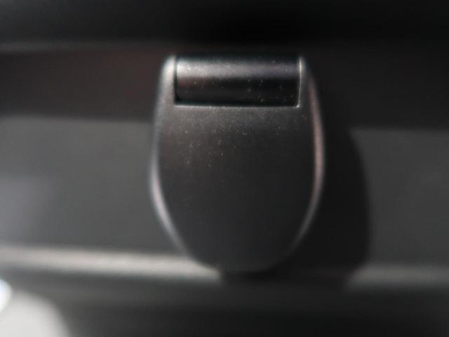 ハイウェイスター MC後現行モデル 全方位運転支援システム 衝突軽減ブレーキ 前後誤発進抑制機能 コーナーセンサー クルーズコントロール 車線逸脱警報 ハイビームアシスト 両側スライドドア オートエアコン 純正15AW(53枚目)