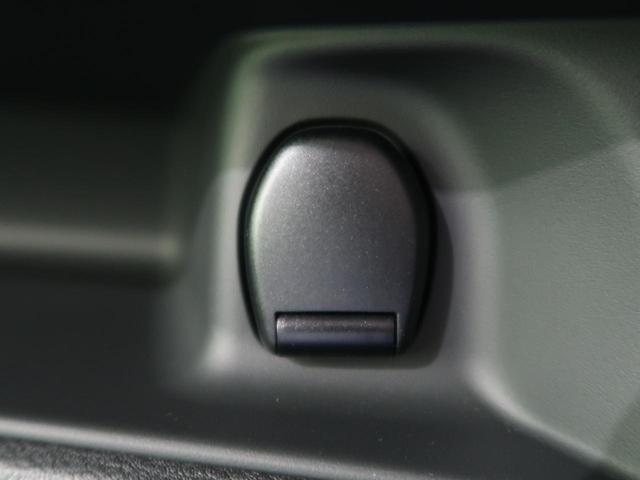 ハイウェイスター MC後現行モデル 全方位運転支援システム 衝突軽減ブレーキ 前後誤発進抑制機能 コーナーセンサー クルーズコントロール 車線逸脱警報 ハイビームアシスト 両側スライドドア オートエアコン 純正15AW(56枚目)