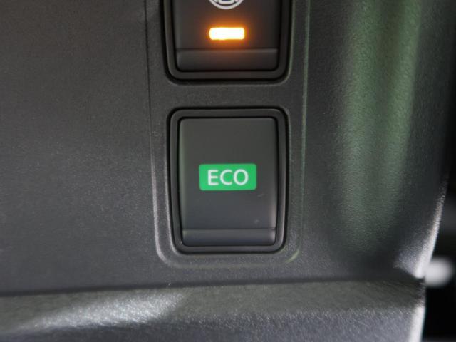 ハイウェイスター MC後現行モデル 全方位運転支援システム 衝突軽減ブレーキ 前後誤発進抑制機能 コーナーセンサー クルーズコントロール 車線逸脱警報 ハイビームアシスト 両側スライドドア オートエアコン 純正15AW(58枚目)