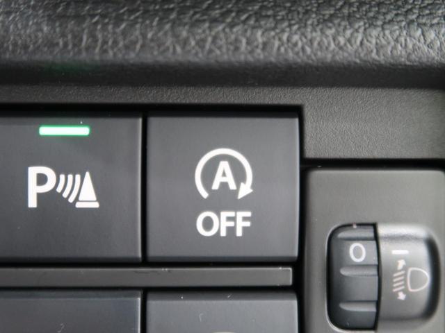 ハイブリッドG 届出済未使用車 セーフティサポート/デュアルカメラブレーキサポート 前後誤発進抑制機能 パーキングセンサー シートヒーター 2トーンルーフ ハイビームアシスト スマートキー オートエアコン(8枚目)