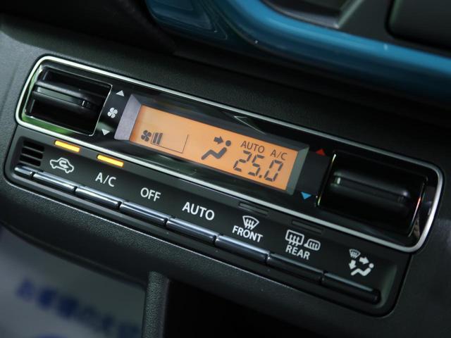 ハイブリッドG 届出済未使用車 セーフティサポート/デュアルカメラブレーキサポート 前後誤発進抑制機能 パーキングセンサー シートヒーター 2トーンルーフ ハイビームアシスト スマートキー オートエアコン(9枚目)