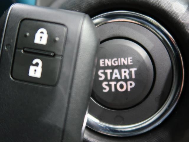 ハイブリッドG 届出済未使用車 セーフティサポート/デュアルカメラブレーキサポート 前後誤発進抑制機能 パーキングセンサー シートヒーター 2トーンルーフ ハイビームアシスト スマートキー オートエアコン(10枚目)