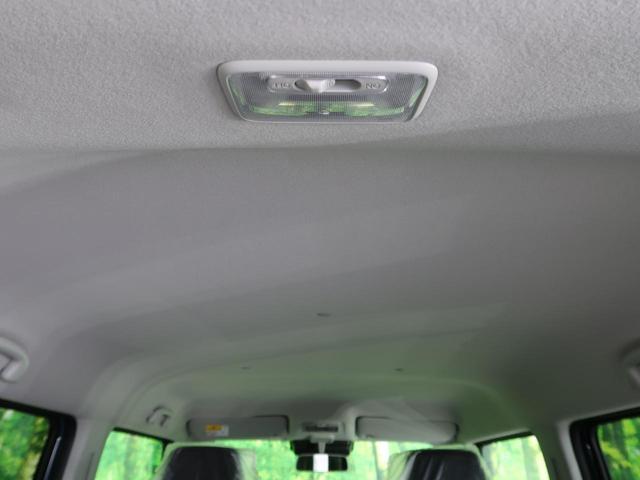 ハイブリッドG 届出済未使用車 セーフティサポート/デュアルカメラブレーキサポート 前後誤発進抑制機能 パーキングセンサー シートヒーター 2トーンルーフ ハイビームアシスト スマートキー オートエアコン(31枚目)