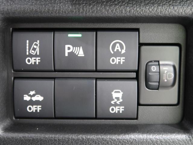 ハイブリッドG 届出済未使用車 セーフティサポート/デュアルカメラブレーキサポート 前後誤発進抑制機能 パーキングセンサー シートヒーター 2トーンルーフ ハイビームアシスト スマートキー オートエアコン(35枚目)