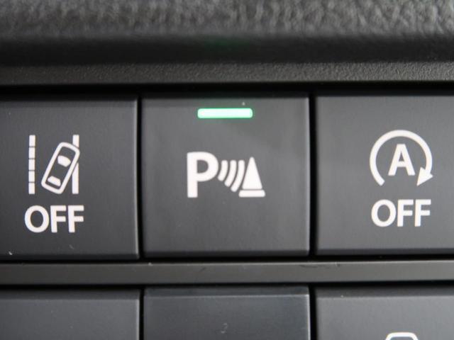 ハイブリッドG 届出済未使用車 セーフティサポート/デュアルカメラブレーキサポート 前後誤発進抑制機能 パーキングセンサー シートヒーター 2トーンルーフ ハイビームアシスト スマートキー オートエアコン(38枚目)