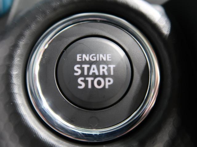 ハイブリッドG 届出済未使用車 セーフティサポート/デュアルカメラブレーキサポート 前後誤発進抑制機能 パーキングセンサー シートヒーター 2トーンルーフ ハイビームアシスト スマートキー オートエアコン(39枚目)