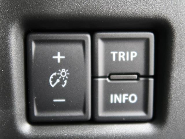 ハイブリッドG 届出済未使用車 セーフティサポート/デュアルカメラブレーキサポート 前後誤発進抑制機能 パーキングセンサー シートヒーター 2トーンルーフ ハイビームアシスト スマートキー オートエアコン(41枚目)