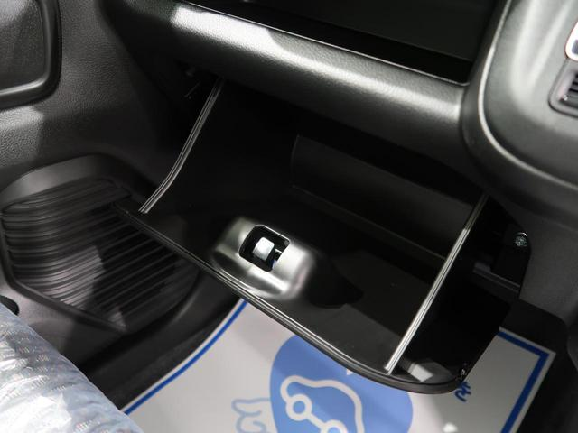 ハイブリッドG 届出済未使用車 セーフティサポート/デュアルカメラブレーキサポート 前後誤発進抑制機能 パーキングセンサー シートヒーター 2トーンルーフ ハイビームアシスト スマートキー オートエアコン(46枚目)