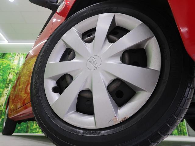 X 純正CDオーディオ キーレスエントリー フロントフォグランプ アイドリングストップ 電動格納ミラー ベージュ内装 横滑り防止装置(12枚目)