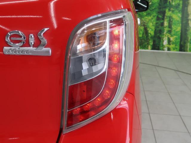 X 純正CDオーディオ キーレスエントリー フロントフォグランプ アイドリングストップ 電動格納ミラー ベージュ内装 横滑り防止装置(31枚目)