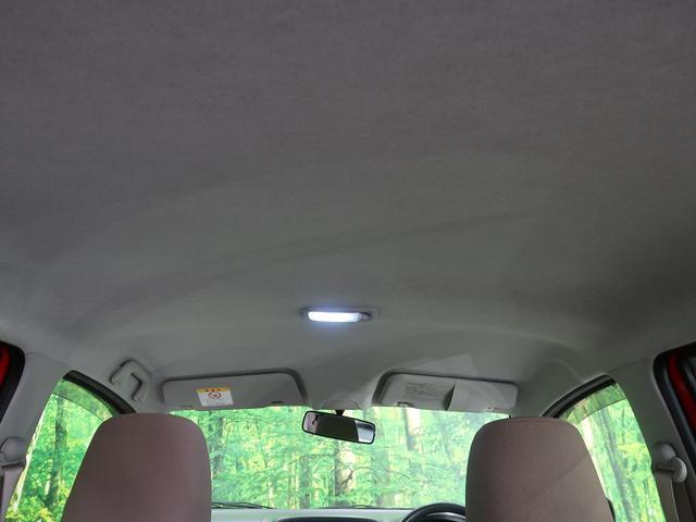 X 純正CDオーディオ キーレスエントリー フロントフォグランプ アイドリングストップ 電動格納ミラー ベージュ内装 横滑り防止装置(34枚目)