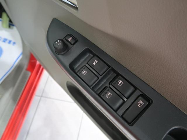 X 純正CDオーディオ キーレスエントリー フロントフォグランプ アイドリングストップ 電動格納ミラー ベージュ内装 横滑り防止装置(35枚目)