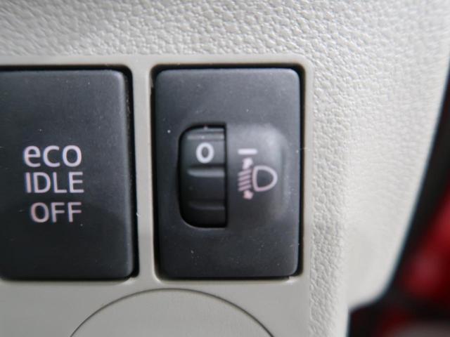 X 純正CDオーディオ キーレスエントリー フロントフォグランプ アイドリングストップ 電動格納ミラー ベージュ内装 横滑り防止装置(36枚目)
