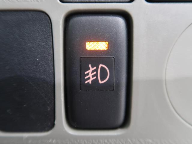 X 純正CDオーディオ キーレスエントリー フロントフォグランプ アイドリングストップ 電動格納ミラー ベージュ内装 横滑り防止装置(37枚目)