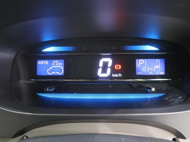 X 純正CDオーディオ キーレスエントリー フロントフォグランプ アイドリングストップ 電動格納ミラー ベージュ内装 横滑り防止装置(40枚目)