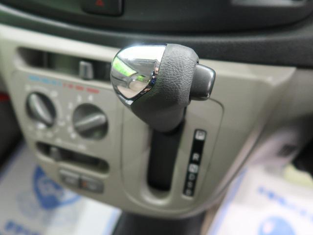 X 純正CDオーディオ キーレスエントリー フロントフォグランプ アイドリングストップ 電動格納ミラー ベージュ内装 横滑り防止装置(41枚目)