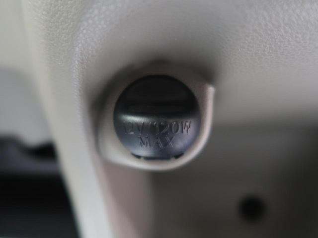 X 純正CDオーディオ キーレスエントリー フロントフォグランプ アイドリングストップ 電動格納ミラー ベージュ内装 横滑り防止装置(42枚目)