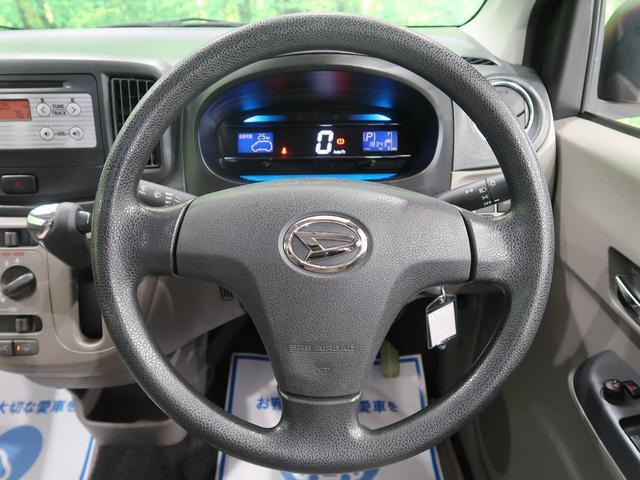 X 純正CDオーディオ キーレスエントリー フロントフォグランプ アイドリングストップ 電動格納ミラー ベージュ内装 横滑り防止装置(47枚目)
