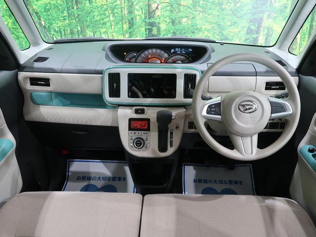 Gメイクアップリミテッド SAIII 届出済未使用車 ストライプスカラー パノラマモニター 両側電動スライド 衝突軽減 オートハイビーム LEDヘッドライト スマートキー オートエアコン アイドリングストップ(2枚目)