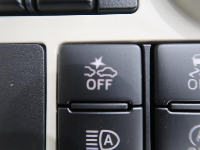 Gメイクアップリミテッド SAIII 届出済未使用車 ストライプスカラー パノラマモニター 両側電動スライド 衝突軽減 オートハイビーム LEDヘッドライト スマートキー オートエアコン アイドリングストップ(6枚目)