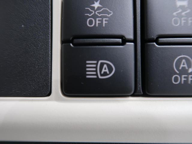 Gメイクアップリミテッド SAIII 届出済未使用車 ストライプスカラー パノラマモニター 両側電動スライド 衝突軽減 オートハイビーム LEDヘッドライト スマートキー オートエアコン アイドリングストップ(7枚目)