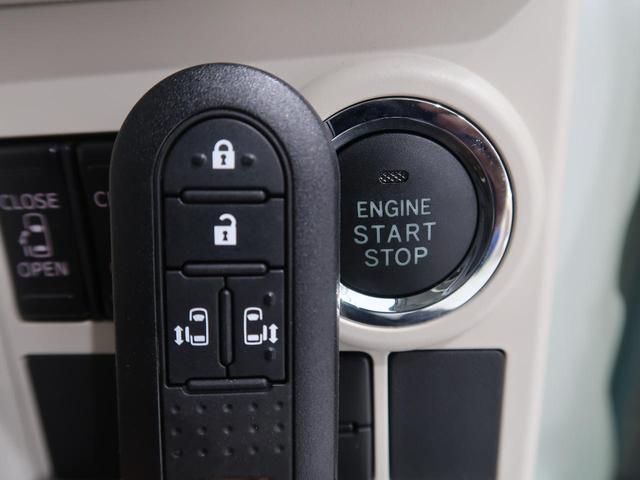 Gメイクアップリミテッド SAIII 届出済未使用車 ストライプスカラー パノラマモニター 両側電動スライド 衝突軽減 オートハイビーム LEDヘッドライト スマートキー オートエアコン アイドリングストップ(8枚目)