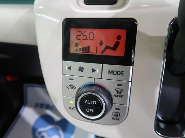 Gメイクアップリミテッド SAIII 届出済未使用車 ストライプスカラー パノラマモニター 両側電動スライド 衝突軽減 オートハイビーム LEDヘッドライト スマートキー オートエアコン アイドリングストップ(10枚目)