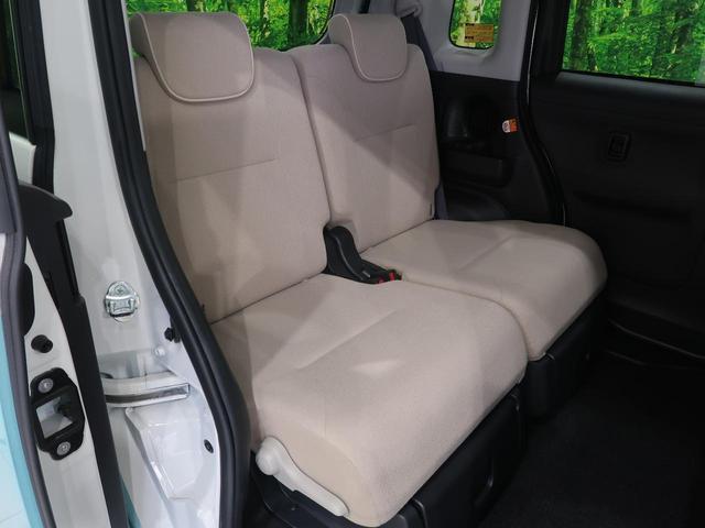 Gメイクアップリミテッド SAIII 届出済未使用車 ストライプスカラー パノラマモニター 両側電動スライド 衝突軽減 オートハイビーム LEDヘッドライト スマートキー オートエアコン アイドリングストップ(12枚目)