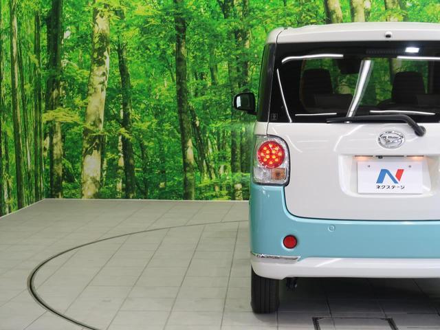 Gメイクアップリミテッド SAIII 届出済未使用車 ストライプスカラー パノラマモニター 両側電動スライド 衝突軽減 オートハイビーム LEDヘッドライト スマートキー オートエアコン アイドリングストップ(28枚目)