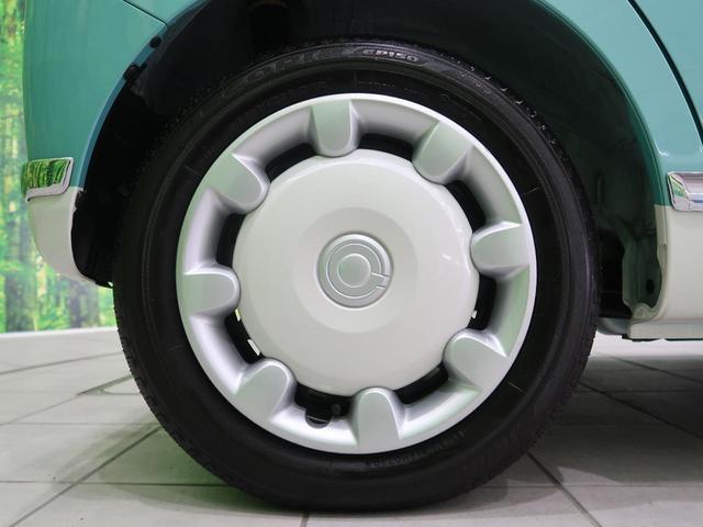Gメイクアップリミテッド SAIII 届出済未使用車 ストライプスカラー パノラマモニター 両側電動スライド 衝突軽減 オートハイビーム LEDヘッドライト スマートキー オートエアコン アイドリングストップ(30枚目)