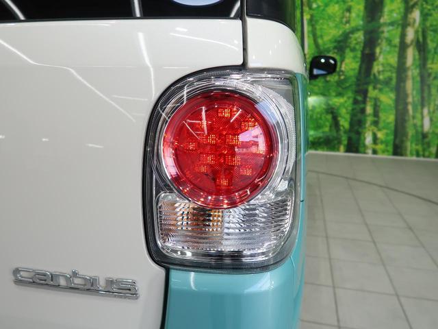 Gメイクアップリミテッド SAIII 届出済未使用車 ストライプスカラー パノラマモニター 両側電動スライド 衝突軽減 オートハイビーム LEDヘッドライト スマートキー オートエアコン アイドリングストップ(31枚目)
