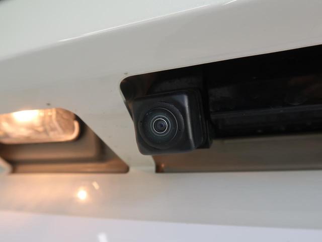 Gメイクアップリミテッド SAIII 届出済未使用車 ストライプスカラー パノラマモニター 両側電動スライド 衝突軽減 オートハイビーム LEDヘッドライト スマートキー オートエアコン アイドリングストップ(33枚目)