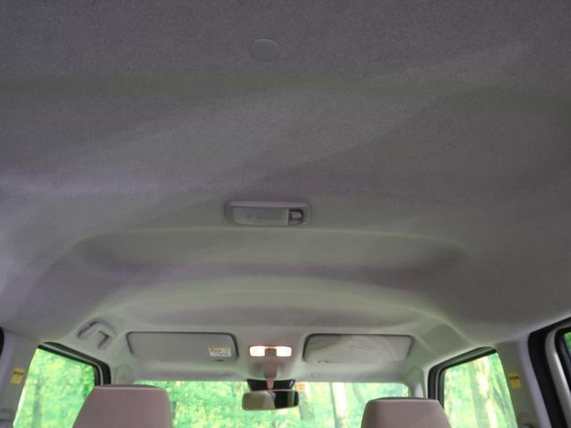 Gメイクアップリミテッド SAIII 届出済未使用車 ストライプスカラー パノラマモニター 両側電動スライド 衝突軽減 オートハイビーム LEDヘッドライト スマートキー オートエアコン アイドリングストップ(35枚目)