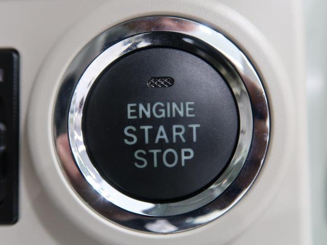 Gメイクアップリミテッド SAIII 届出済未使用車 ストライプスカラー パノラマモニター 両側電動スライド 衝突軽減 オートハイビーム LEDヘッドライト スマートキー オートエアコン アイドリングストップ(39枚目)