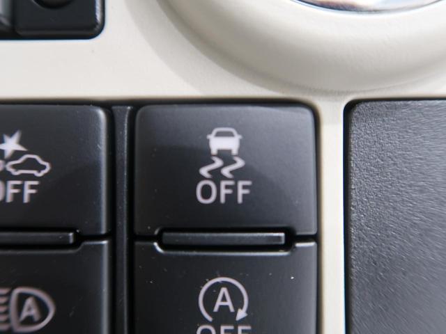Gメイクアップリミテッド SAIII 届出済未使用車 ストライプスカラー パノラマモニター 両側電動スライド 衝突軽減 オートハイビーム LEDヘッドライト スマートキー オートエアコン アイドリングストップ(40枚目)