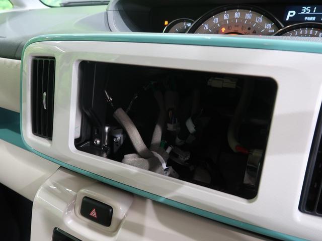 Gメイクアップリミテッド SAIII 届出済未使用車 ストライプスカラー パノラマモニター 両側電動スライド 衝突軽減 オートハイビーム LEDヘッドライト スマートキー オートエアコン アイドリングストップ(44枚目)
