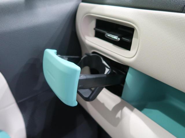 Gメイクアップリミテッド SAIII 届出済未使用車 ストライプスカラー パノラマモニター 両側電動スライド 衝突軽減 オートハイビーム LEDヘッドライト スマートキー オートエアコン アイドリングストップ(47枚目)