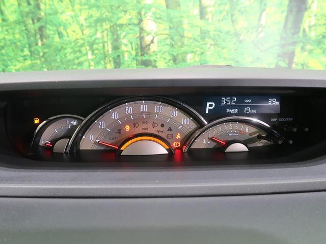 Gメイクアップリミテッド SAIII 届出済未使用車 ストライプスカラー パノラマモニター 両側電動スライド 衝突軽減 オートハイビーム LEDヘッドライト スマートキー オートエアコン アイドリングストップ(50枚目)