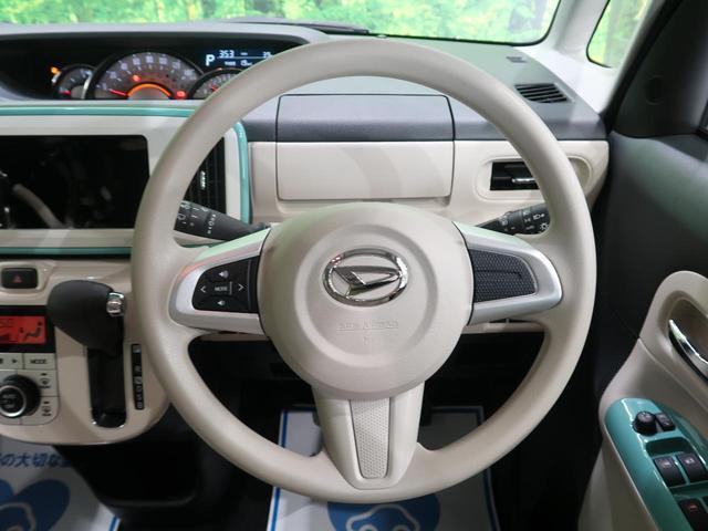Gメイクアップリミテッド SAIII 届出済未使用車 ストライプスカラー パノラマモニター 両側電動スライド 衝突軽減 オートハイビーム LEDヘッドライト スマートキー オートエアコン アイドリングストップ(52枚目)