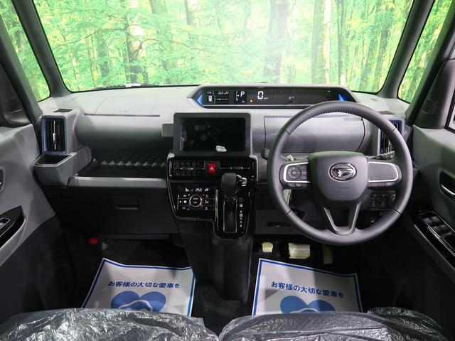 カスタムRS 届出済未使用車 ターボ 両側電動スライド 衝突軽減 クリアランスソナー オートハイビーム LEDヘッドライト 純正15インチアルミ 合皮コンビシート スマートキー アイドリングストップ(2枚目)