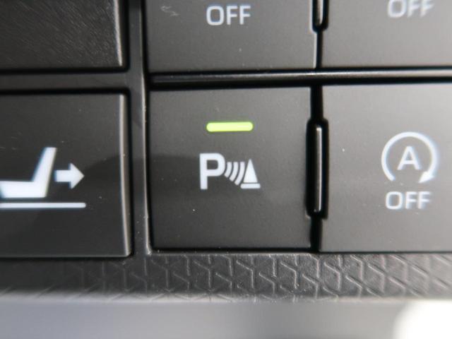 カスタムRS 届出済未使用車 ターボ 両側電動スライド 衝突軽減 クリアランスソナー オートハイビーム LEDヘッドライト 純正15インチアルミ 合皮コンビシート スマートキー アイドリングストップ(7枚目)