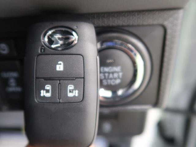 カスタムRS 届出済未使用車 ターボ 両側電動スライド 衝突軽減 クリアランスソナー オートハイビーム LEDヘッドライト 純正15インチアルミ 合皮コンビシート スマートキー アイドリングストップ(8枚目)