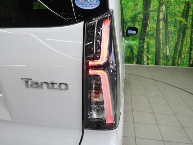 カスタムRS 届出済未使用車 ターボ 両側電動スライド 衝突軽減 クリアランスソナー オートハイビーム LEDヘッドライト 純正15インチアルミ 合皮コンビシート スマートキー アイドリングストップ(31枚目)