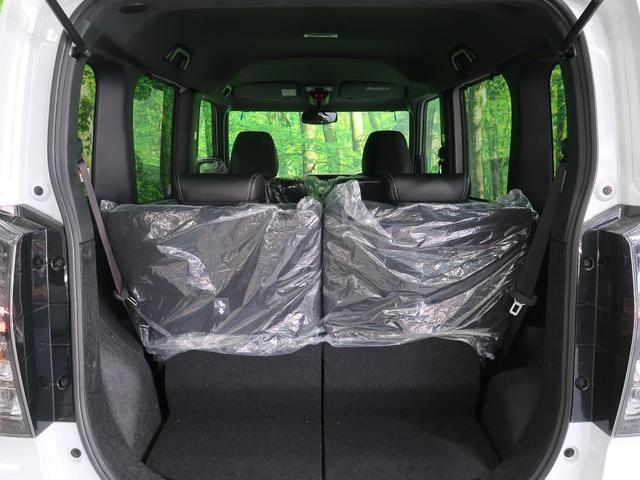 カスタムRS 届出済未使用車 ターボ 両側電動スライド 衝突軽減 クリアランスソナー オートハイビーム LEDヘッドライト 純正15インチアルミ 合皮コンビシート スマートキー アイドリングストップ(34枚目)